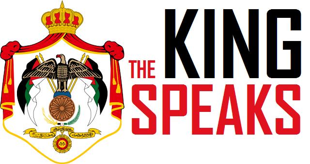 The King speaks - Logo