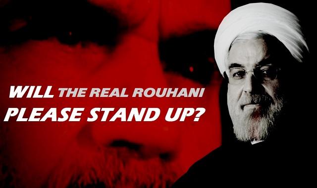 Real Rohani - Logo